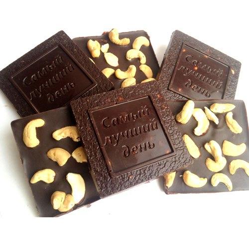Шоколад домашний на меду с кешью, 30г.