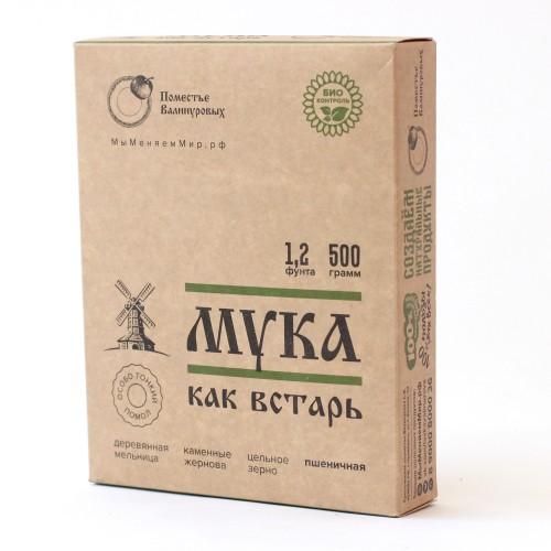 """Мука """"Как встарь"""" на каменных жерновах  пшеничная цельнозерновая, 0,5 кг."""